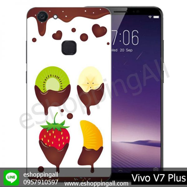 MVI-004A104 Vivo V7 Plus เคสมือถือวีโว่แบบยางนิ่มพิมพ์ลาย