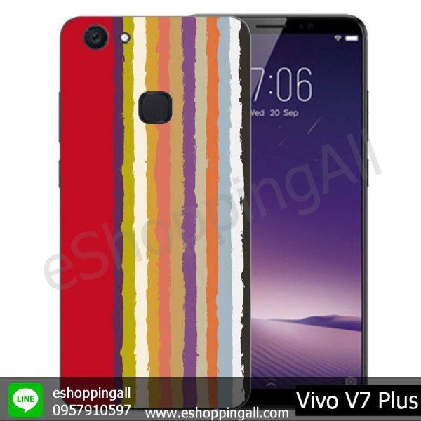MVI-004A106 Vivo V7 Plus เคสมือถือวีโว่แบบยางนิ่มพิมพ์ลาย