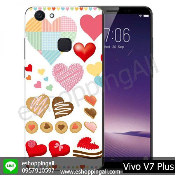 MVI-004A107 Vivo V7 Plus เคสมือถือวีโว่แบบยางนิ่มพิมพ์ลาย
