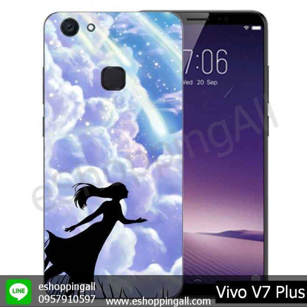 MVI-004A111 Vivo V7 Plus เคสมือถือวีโว่แบบยางนิ่มพิมพ์ลาย