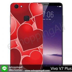 MVI-004A112 Vivo V7 Plus เคสมือถือวีโว่แบบยางนิ่มพิมพ์ลาย
