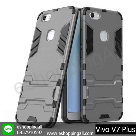 MVI-004A202 Vivo V7 Plus เคสมือถือวีโว่กันกระแทก