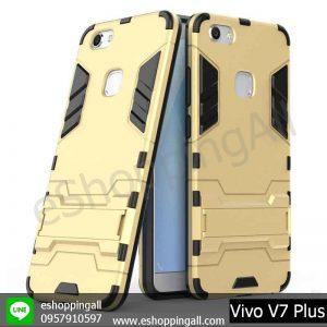 MVI-004A203 Vivo V7 Plus เคสมือถือวีโว่กันกระแทก