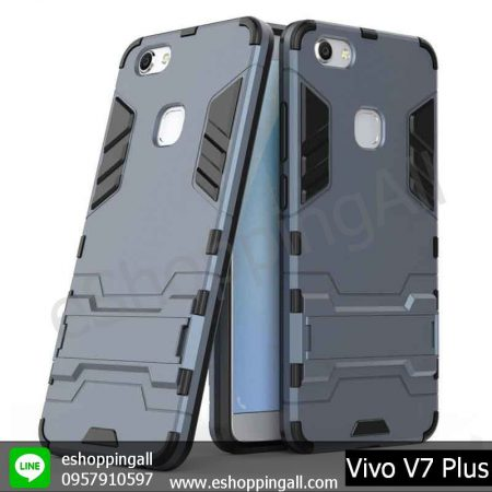 MVI-004A204 Vivo V7 Plus เคสมือถือวีโว่กันกระแทก