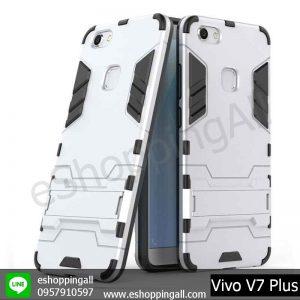 MVI-004A206 Vivo V7 Plus เคสมือถือวีโว่กันกระแทก