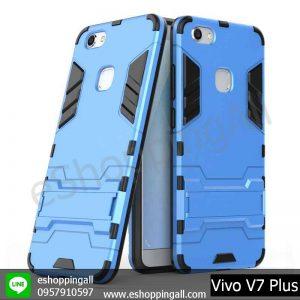 MVI-004A207 Vivo V7 Plus เคสมือถือวีโว่กันกระแทก