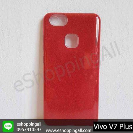 MVI-004A301 Vivo V7 Plus เคสมือถือวีโว่กันกระแทกลายกากเพชร