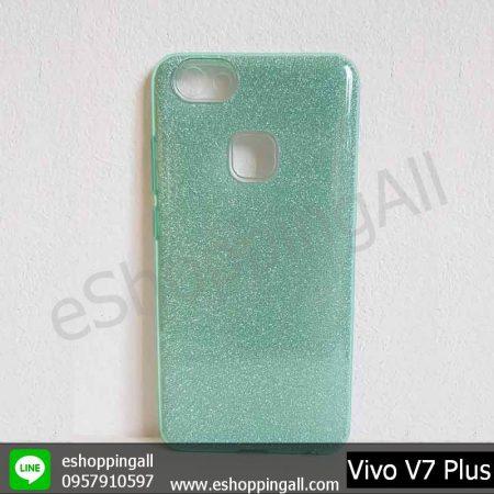 MVI-004A302 Vivo V7 Plus เคสมือถือวีโว่กันกระแทกลายกากเพชร