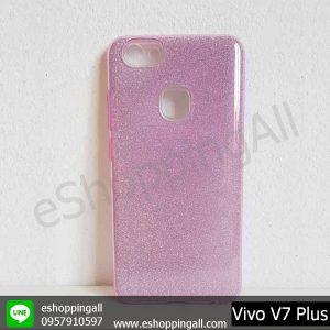 MVI-004A303 Vivo V7 Plus เคสมือถือวีโว่กันกระแทกลายกากเพชร