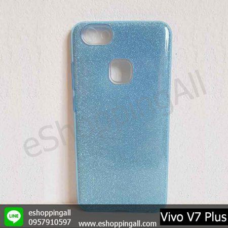 MVI-004A304 Vivo V7 Plus เคสมือถือวีโว่กันกระแทกลายกากเพชร