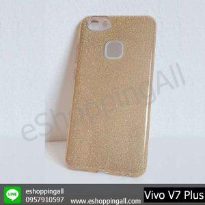 MVI-004A305 Vivo V7 Plus เคสมือถือวีโว่กันกระแทกลายกากเพชร