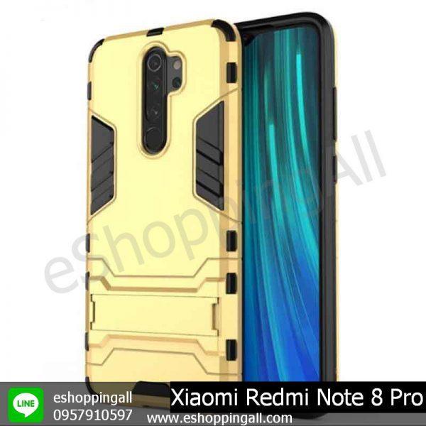 MXI-009A202 Xaomi Redmi Note 8 Pro เคสมือถือเสี่ยวมี่กันกระแทก