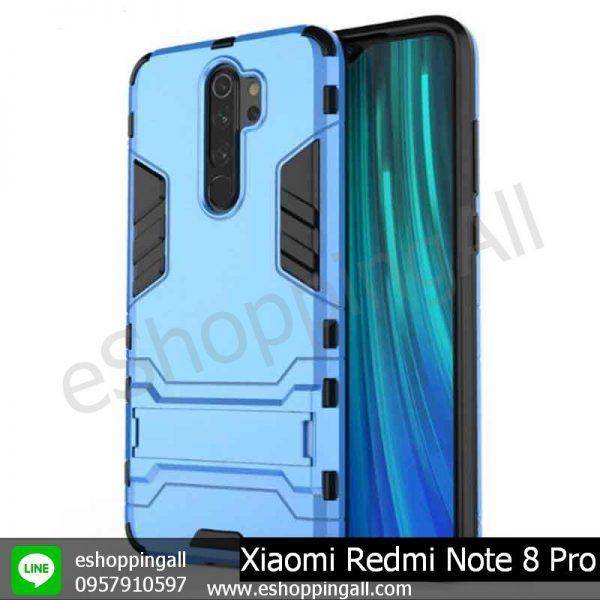 MXI-009A203 Xaomi Redmi Note 8 Pro เคสมือถือเสี่ยวมี่กันกระแทก