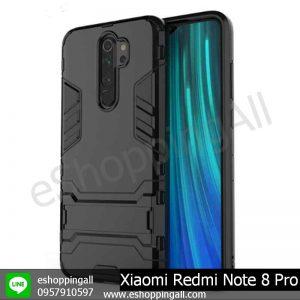 MXI-009A207 Xaomi Redmi Note 8 Pro เคสมือถือเสี่ยวมี่กันกระแทก