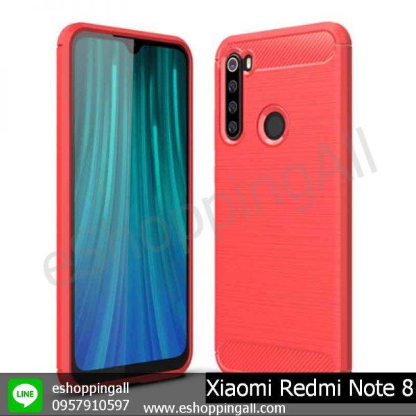 MXI-010A301 Xaomi Redmi Note 8 เคสมือถือเสี่ยวมี่แบบยางนิ่มกันกระแทก