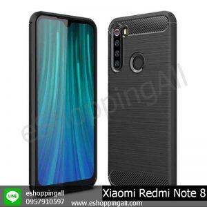 MXI-010A302 Xaomi Redmi Note 8 เคสมือถือเสี่ยวมี่แบบยางนิ่มกันกระแทก