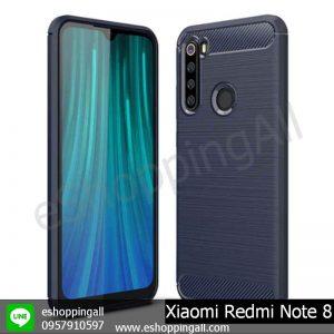 MXI-010A303 Xaomi Redmi Note 8 เคสมือถือเสี่ยวมี่แบบยางนิ่มกันกระแทก