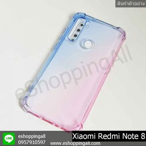 MXI-010A201 Xaomi Redmi Note 8 เคสมือถือเสี่ยวมี่แบบยางนิ่ม สีพาสเทล