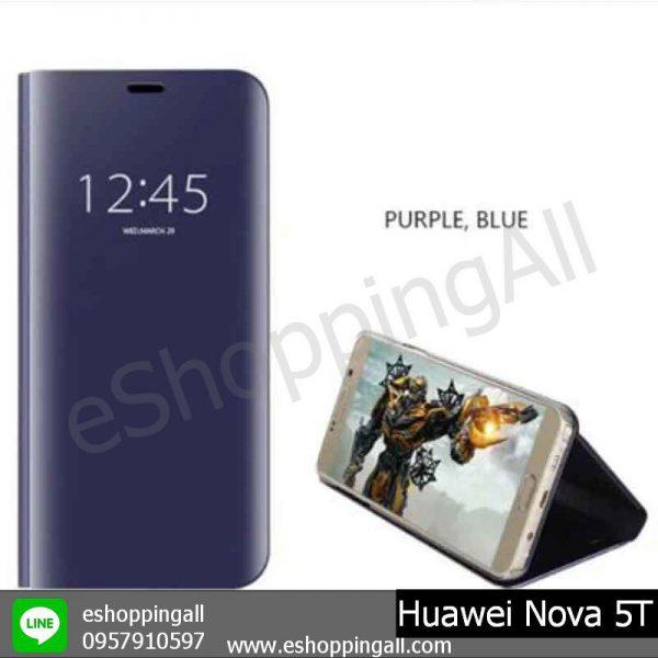 MHW-017A401 Huawei Nova 5T เคสหัวเหว่ยฝาพับ กระจกเงา