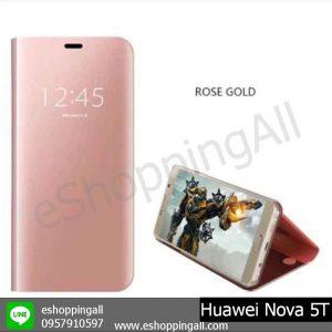 MHW-017A403 Huawei Nova 5T เคสหัวเหว่ยฝาพับ กระจกเงา