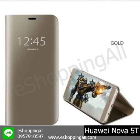 MHW-017A404 Huawei Nova 5T เคสหัวเหว่ยฝาพับ