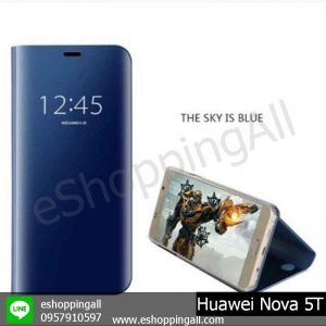 MHW-017A405 Huawei Nova 5T เคสหัวเหว่ยฝาพับ