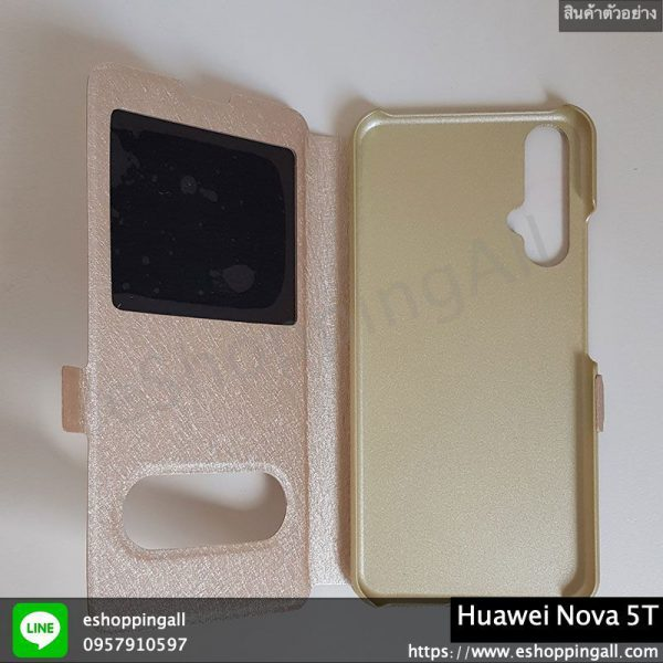 MHW-017A501 Huawei Nova 5T เคสหัวเหว่ยฝาพับ โชว์เบอร์