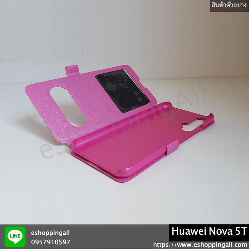 MHW-017A502 Huawei Nova 5T เคสหัวเหว่ยฝาพับ โชว์เบอร์