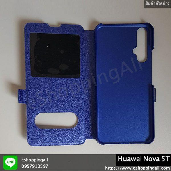 MHW-017A503 Huawei Nova 5T เคสหัวเหว่ยฝาพับ โชว์เบอร์