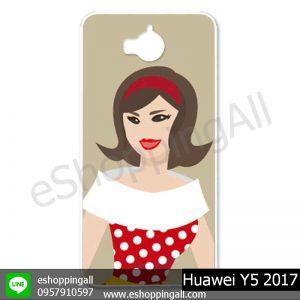 MHW-019A101 Huawei Y5 2017 เคสมือถือหัวเหว่ยแบบแข็งพิมพ์ลาย