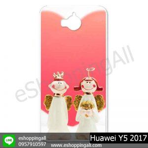 MHW-019A103 Huawei Y5 2017 เคสมือถือหัวเหว่ยแบบแข็งพิมพ์ลาย