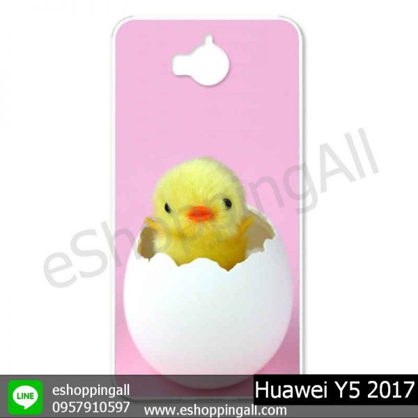 MHW-019A104 Huawei Y5 2017 เคสมือถือหัวเหว่ยแบบแข็งพิมพ์ลาย