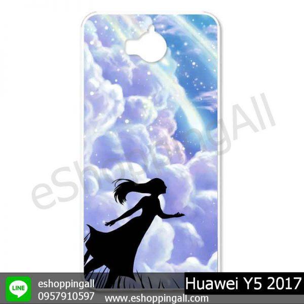 MHW-019A105 Huawei Y5 2017 เคสมือถือหัวเหว่ยแบบแข็งพิมพ์ลาย