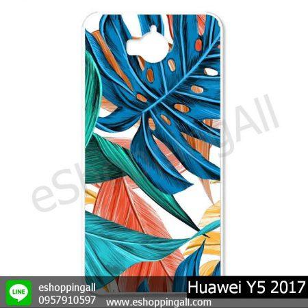 MHW-019A106 Huawei Y5 2017 เคสมือถือหัวเหว่ยแบบแข็งพิมพ์ลาย