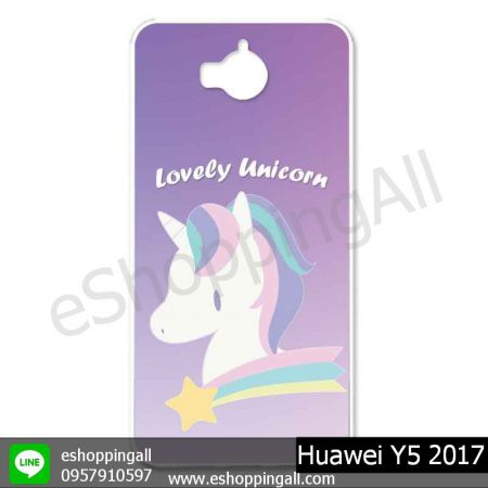 MHW-019A107 Huawei Y5 2017 เคสมือถือหัวเหว่ยแบบแข็งพิมพ์ลาย