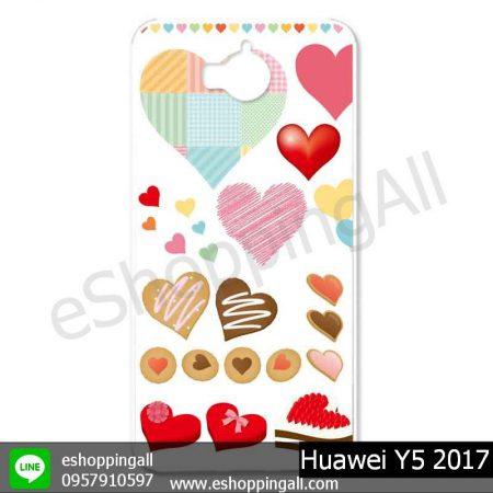 MHW-019A108 Huawei Y5 2017 เคสมือถือหัวเหว่ยแบบแข็งพิมพ์ลาย