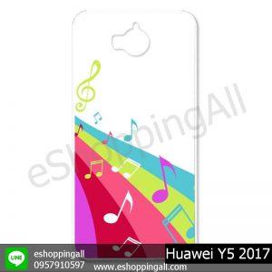 MHW-019A109 Huawei Y5 2017 เคสมือถือหัวเหว่ยแบบแข็งพิมพ์ลาย