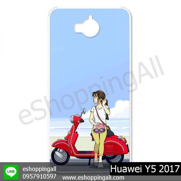 MHW-019A110 Huawei Y5 2017 เคสมือถือหัวเหว่ยแบบแข็งพิมพ์ลาย