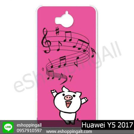 MHW-018A111 Huawei Y5 2017 เคสมือถือหัวเหว่ยแบบแข็งพิมพ์ลาย