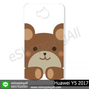 MHW-019A113 Huawei Y5 2017 เคสมือถือหัวเหว่ยแบบแข็งพิมพ์ลาย