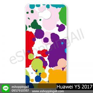 MHW-019A115 Huawei Y5 2017 เคสมือถือหัวเหว่ยแบบแข็งพิมพ์ลาย