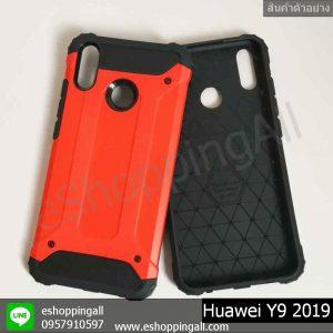 MHW-0106A201 Huawei Y9 2019 เคสมือถือหัวเหว่ยกันกระแทก
