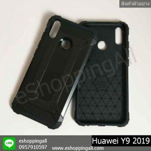 MHW-016A203 Huawei Y9 2019 เคสมือถือหัวเหว่ยกันกระแทก