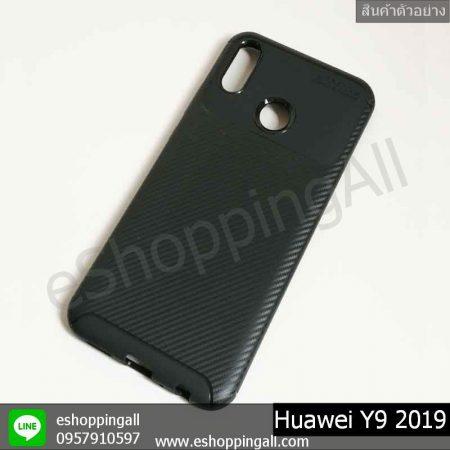 MHW-016A301 Huawei Y9 2019 เคสมือถือหัวเหว่ยยางนิ่มกันกระแทก