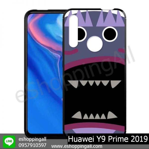 MHW-018A101 Huawei Y9 Prime 2019 เคสมือถือหัวเหว่ยขอบยางพิมพ์ลายเคลือบใส