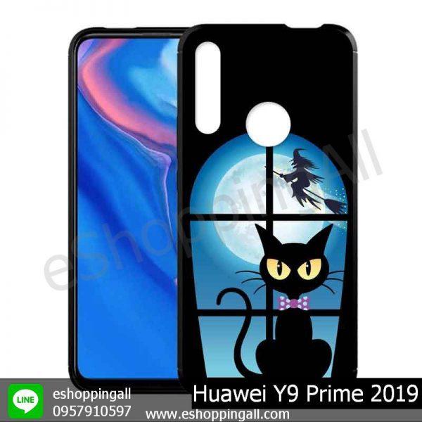 MHW-018A103 Huawei Y9 Prime 2019 เคสมือถือหัวเหว่ยขอบยางพิมพ์ลายเคลือบใส