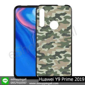 MHW-018A105 Huawei Y9 Prime 2019 เคสมือถือหัวเหว่ยขอบยางพิมพ์ลายเคลือบใส