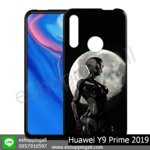MHW-018A106 Huawei Y9 Prime 2019 เคสมือถือหัวเหว่ยขอบยางพิมพ์ลายเคลือบใส