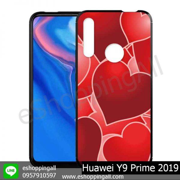 MHW-018A107 Huawei Y9 Prime 2019 เคสมือถือหัวเหว่ยขอบยางพิมพ์ลายเคลือบใส
