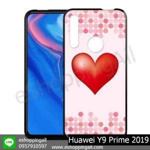 MHW-018A108 Huawei Y9 Prime 2019 เคสมือถือหัวเหว่ยขอบยางพิมพ์ลายเคลือบใส